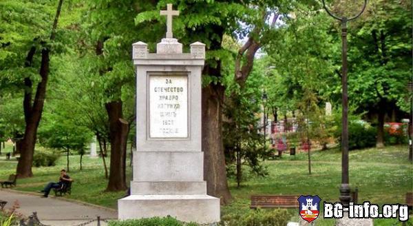 Spomenik Oslobodiocima Beograda 1806 Beograd Bg Info Org