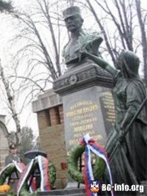 Spomenik Vojvodi Zivojinu Misicu Beograd Bg Info Org