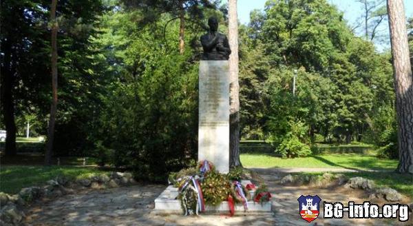 Spomenik Arcibaldu Rajsu Beograd Bg Info Org