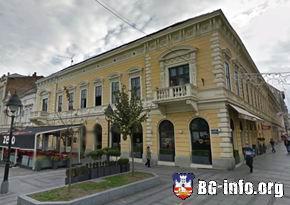 Gra Anske Ku E U Knez Mihailovoj Ulici Beograd Bg